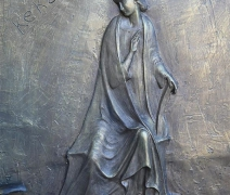 part-madonna